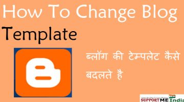 Change blogger blog template