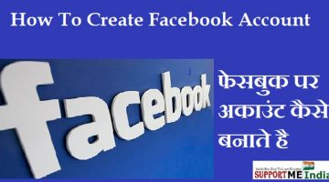 Facebook Par Account Kaise Banaye