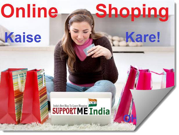 online shopping kaise kare ghar baithe puri jankari hindi me. Black Bedroom Furniture Sets. Home Design Ideas