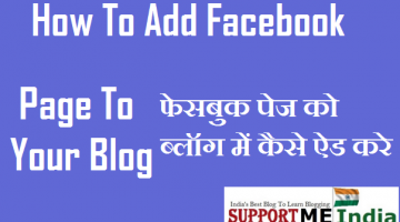add facebook page to blog