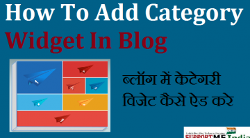 how to add category widget in blogger