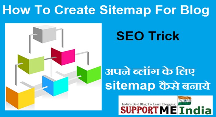 google sitemap for blog