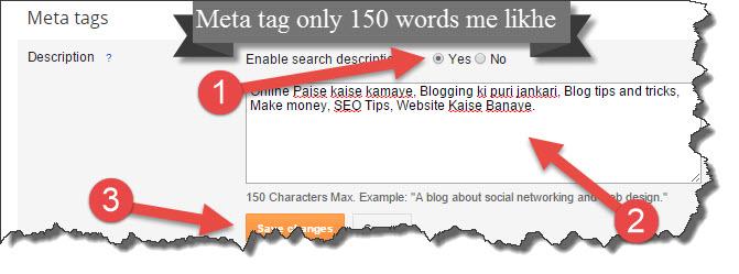 add meta description only 150 words