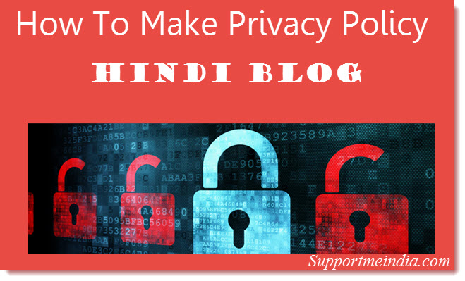 blog privacy policy