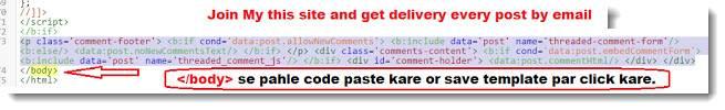 blogger html code
