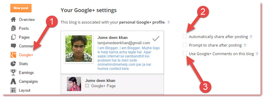 enable google plus comment in blogger