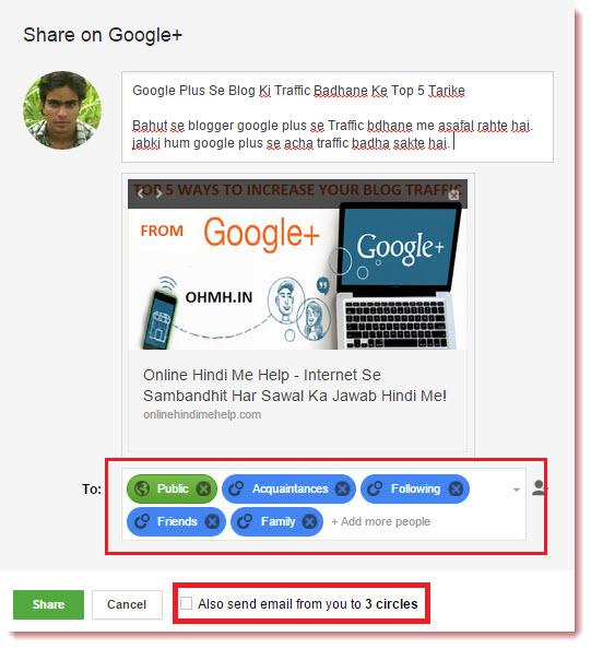 google plus share tips