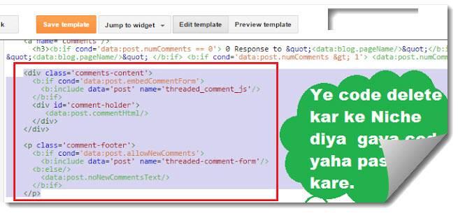 html code paste kare