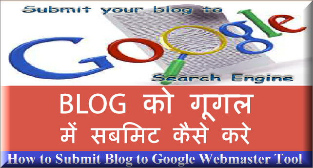 How To Submit Website To Search Engines [The Right Way]
