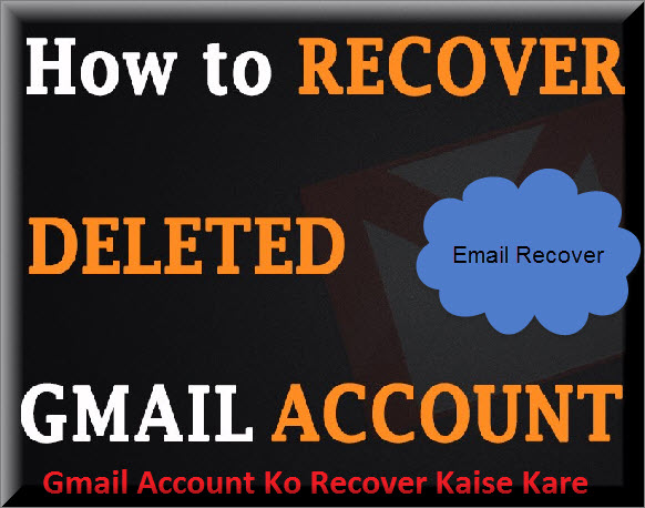 email recovering
