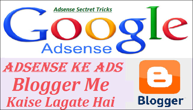 insert adsense ads to blog