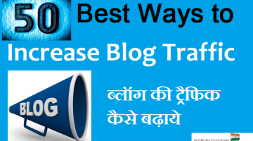 50 best ways to drive blog traffic