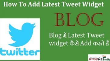 Add-tweet-widget-in-blog