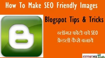 Blogger-image-ko-SEO-friendly-kaise-banaye