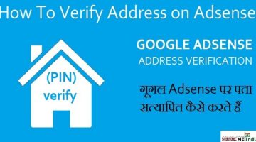 Adsense-Address-pin-verification