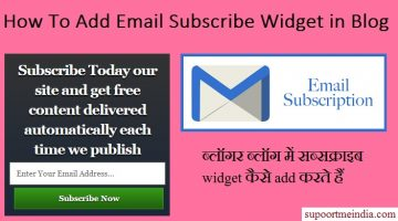 Email Subscribe Widget