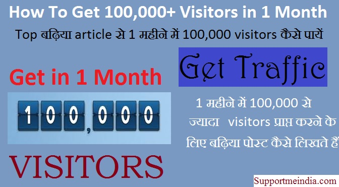 Get 100,000 Visitors in 1 Month