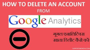 How-To-Delete-An-Account-From-Google-Analytics