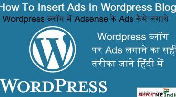 Insert ads in WordPress blog