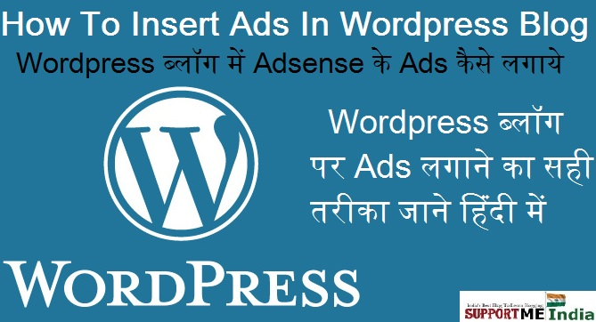 Insert ads in WordPress blog