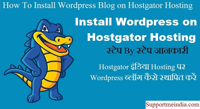 wordpress blog with hostgator hosting