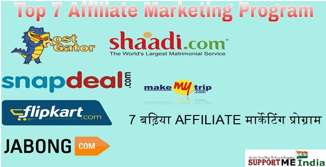 Top 7 affiliate marketing program