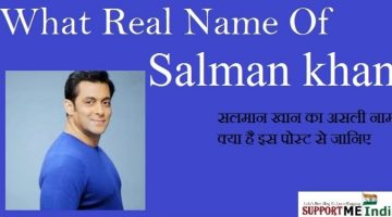 salman-khan-real-name