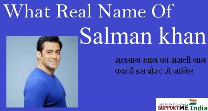 salman khan-real-name