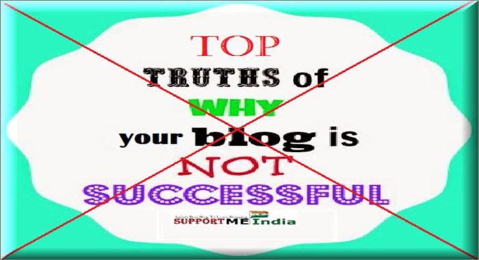 Blogging Me Fail Hone Ki Wajah