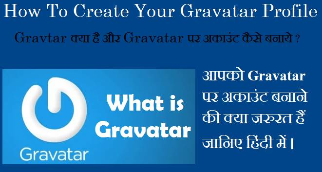 Create Your own Grayatar Account