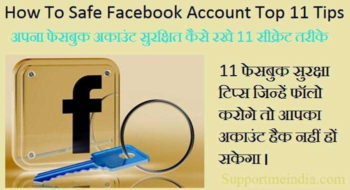 Facebook-Security-Tips-How-To-Safe-Your-Facebook Account