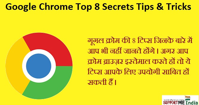 Google Chrome Top 8 Secrets Tips and Tricks 2016