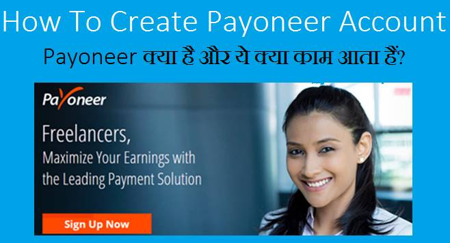 How to createw payoneer account