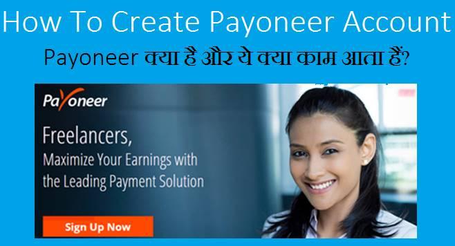 How to createw payoneer account