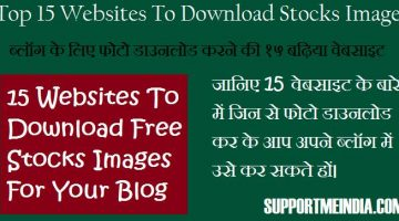 Images Download Karne Ki 15 Free Stock Websites
