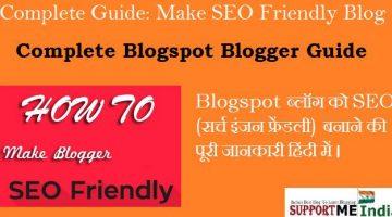 Make SEO Friendly Blogspot Blog