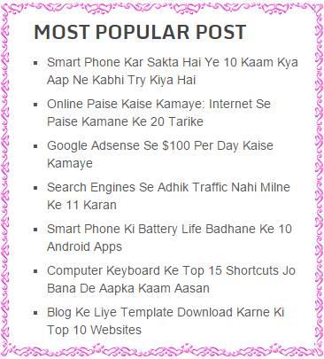 Most popular post