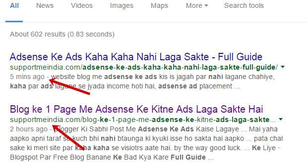 Search result only 5 minutes