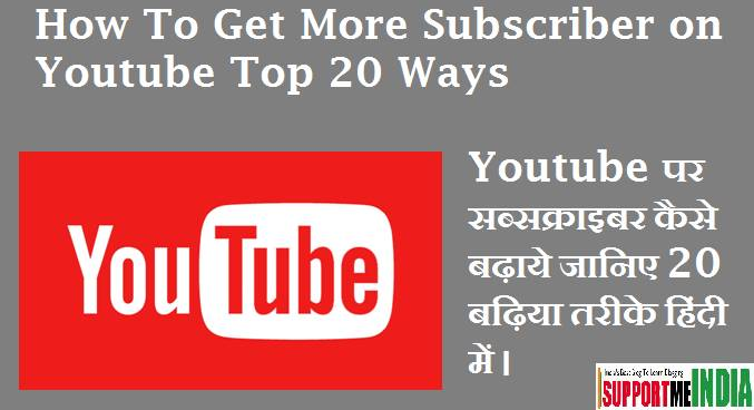 Youtube Par Subscribers Kaise Badhaye Top 20 Tips