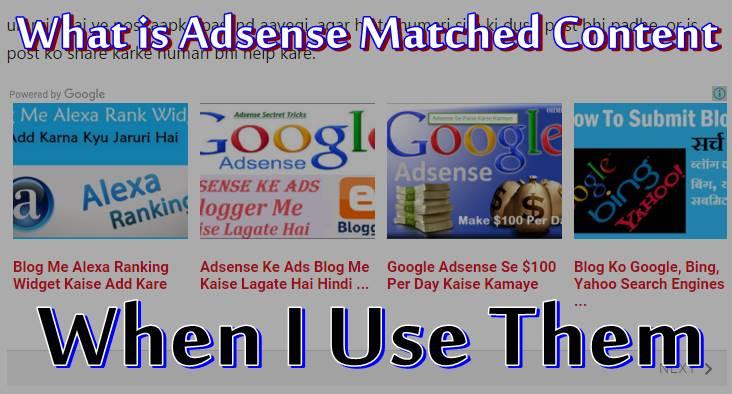 Adsense Matched Content Kya Hai