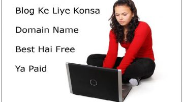 Blog Ke liye kounsa domain jyada betrer hota hai