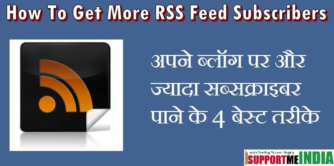 Blog Par RSS Feed Subscribers Kaise Badhaye 4 Best Tarike