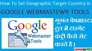 Google Search Console Me Target Country Kaise Set Kare
