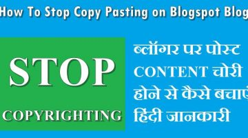 How to stop copy paste on blogger blog