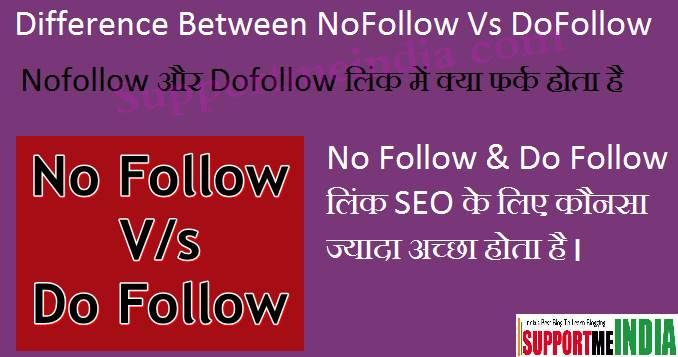 No Follow or Do Follow Link Kya Hote Hai