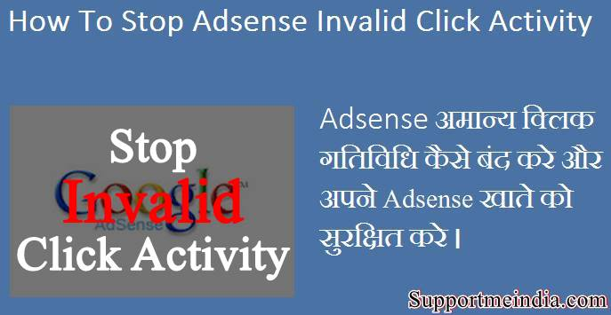 Stop Adsense Invalid Click Activity