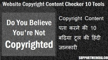 Website Copyright Content Checker Top 10 Free Tools