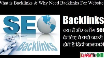 What are Backlinks and why need blog to backlinks
