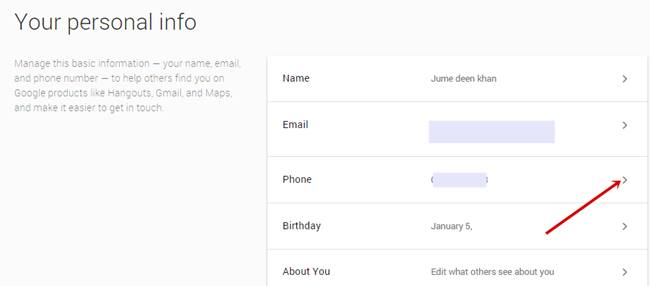 google gmail mobile number change