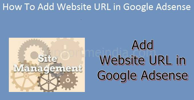 Adsense Site Management